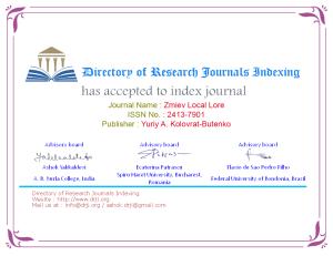 Сертификат DRIJ